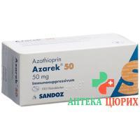 Азарек 50 мг 100 таблеток покрытых оболочкой