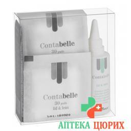 Contabelle Comfort System Lid & Lens Set