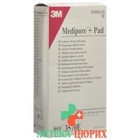 3M Medipore + Pad 10x20см / Wundkissen 5x15.5см 25 штук