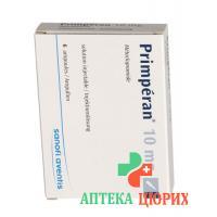 Примперан раствор для инъекций 10 мг / 2 мл 6 ампул по 2 мл