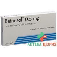 Бетнезол 0,5 мг 30 таблеток
