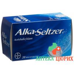 Алка Зельтцер 20 шипучих таблеток