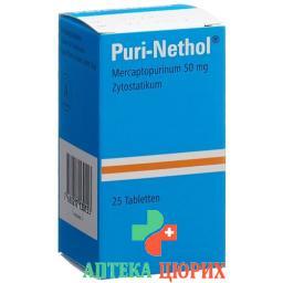 Пури-Нетол50 мг 25 таблеток