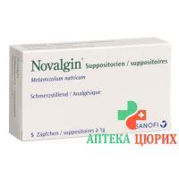 Новалгин для взрослых 1 г  5 суппозиториев