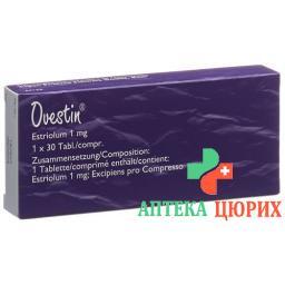 Овестин 1 мг 30таблеток