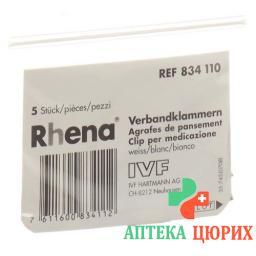 Rhena Verbandklammern Weiss 5 штук