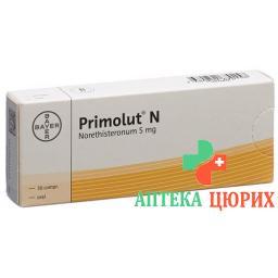 ПримолютН 5 мг 30 таблеток