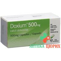 Доксиум 500 мг 60 капсул