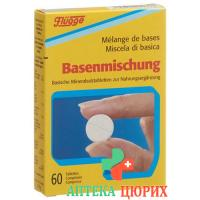Флюгге базовая смесь минеральных веществ 60 таблеток