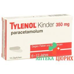 Тайленол Детский 350 мг 10 суппозиториев