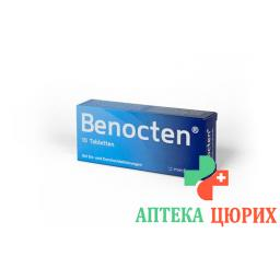 Беноктен 10 таблеток