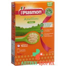 Plasmon Pastina Anellini 340г