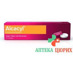 Алькацил 20 таблеток