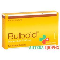 Булбоид 10 суппозиториев для взрослых