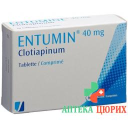 Энтумин 40 мг 30 таблеток