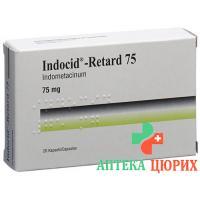 Индоцид 75 мг 20ретард капсул
