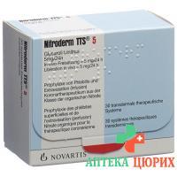 Нитродерм 5 ТТС 5 мг/сут 30 трансдермальных пластырей