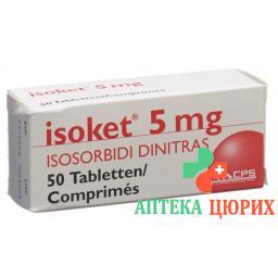 Изокет 5 мг 50 таблеток