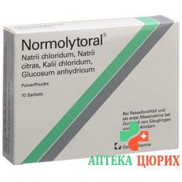 Нормолиторал 10 пакетиков