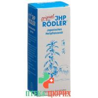 Рёдлер японское лекарственное растительное масло 10 мл