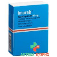 Имурек сухое вещество 50 мг 1 флакон