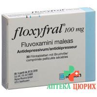 Флоксифрал 100 мг 30таблеток покрытых оболочкой