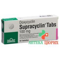 Супрациклин100 мг 10 таблеток