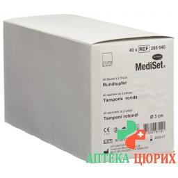 Mediset IVF Rundtupfer 3см стерильный 40 пакетиков 2 штуки