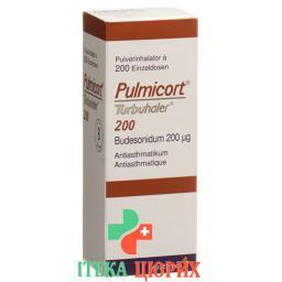 Пульмикорт 200 мкг ингалятор пульверизатор 200 доз
