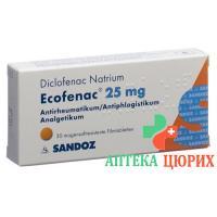 Экофенак 25 мг 100таблеток покрытых оболочкой