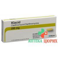 Клацид 250 мг 14 таблеток покрытых оболочкой