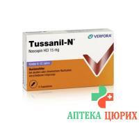 Туссанил Н 15 мг 10 детских суппозиториев