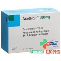 Ацеталгин 500 мг 100 таблеток