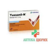 Туссанил Н 15 мг 10 суппозиториев для младенцев