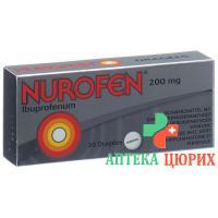 Нурофен 200 мг 20 драже