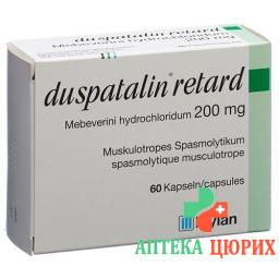 Дюспаталин Ретард 200 мг 60 капсул