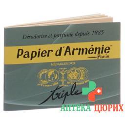 PAPIER ARMENIE BLAETTER
