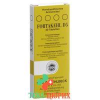 Фортакель Д5 20 таблеток