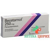 Бецетамол 250 мг 20 жевательных таблеток