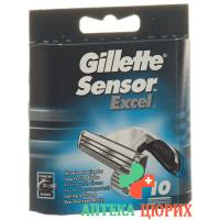 Gillette Sensor Excel Ersatzklingen 10 штук