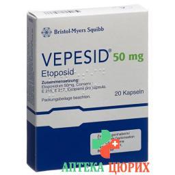 Вепезид 50 мг 20 капсул