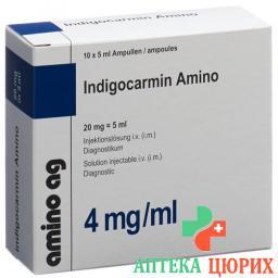 Индигокармин Амино0.4%20 мг/5 мл 10 ампул 5 мл