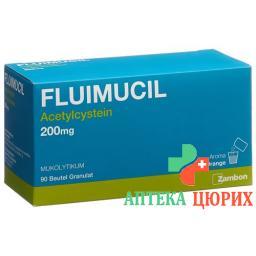 Флуимуцил 200 мг 90 пакетиков гранул для взрослых