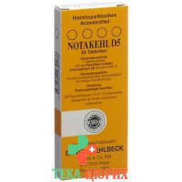 Нотакель Д5 20 таблеток