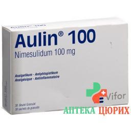Аулин гранулы 100 мг 30 пакетиков