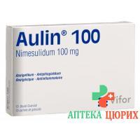 Аулин гранулы 100 мг 15 пакетиков