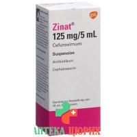Зинатгранулы для приготовления пероральной суспензии 125 мг / 5 мл флакон 70 мл
