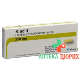 Клацид 250 мг 70 таблеток покрытых оболочкой