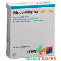 Муко-Мефа 200 мг 30 шипучих таблеток
