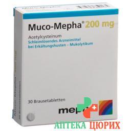Муко Мефа 200 мг 30 растворимых таблеток
